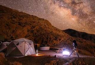 Eastern Sierra Observatory