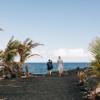 Hawaiian coastline Jungle camp