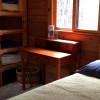 Love Shack Log Cabin