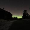 #1 Northern Lights Homestead