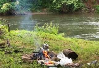 Rockfish River Landing