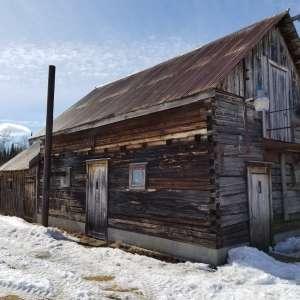 Wooded Creek Farm