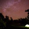 Nämakanipaio Campground