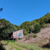 Springhouse Cabin