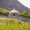 Beautiful Yurt on a Avocado Farm