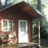 Agape Cabin in the Shire