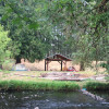 Creekside campground with showers