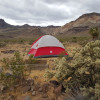Yaqui Offgrid Camping