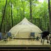 POV Lake Resort - Glamping Yurt 9