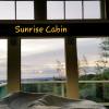Coastline, Mauna Kea & Sunrises!