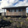 Cottage on lava land In Kaimu