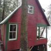 WakefieldWildlife Sanctuary Cabin 2